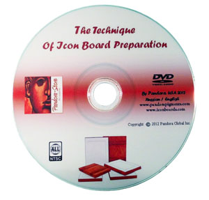 DVD � The Technique of Icon Board Preparation.�